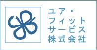 ユア・フィットサービス(株)