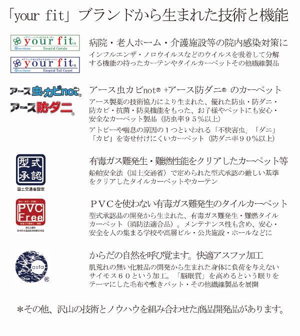 YF_brand1