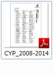 CYP_2