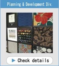 Planning & Development Division